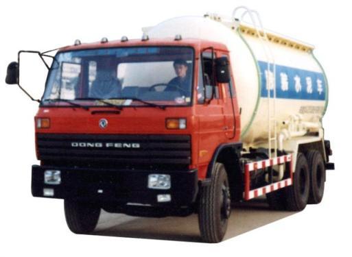 华菱星马AH5204GSN散装水泥运输车