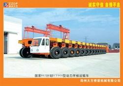 大方DCY900轮胎式运梁车