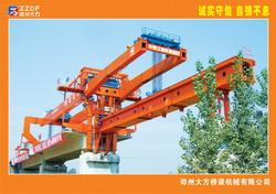 大方DF900D型导梁式定点起吊架桥机高清图 - 外观