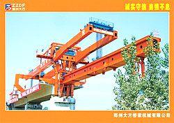 大方DF900D型导梁式定点起吊架桥机