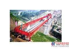 大方DF35/80型架桥机