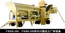 泉筑YWBS-200/YWBS-300型移动稳定土搅拌站高清图 - 外观