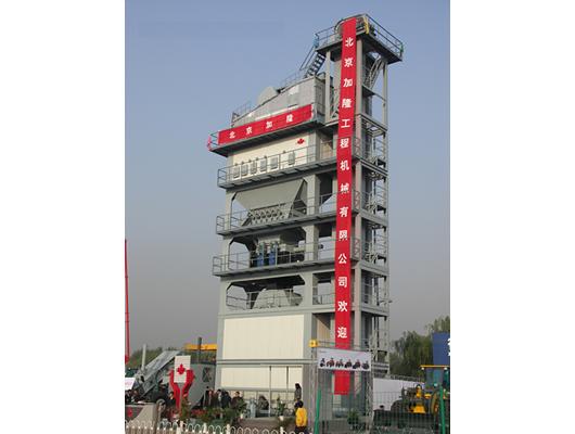 北京加隆4000型底置式沥青搅拌设备高清图 - 外观