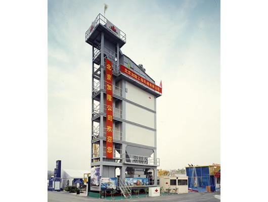 北京加隆3000型底置式沥青搅拌设备高清图 - 外观