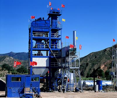 北京加隆2000型底置式沥青搅拌设备高清图 - 外观