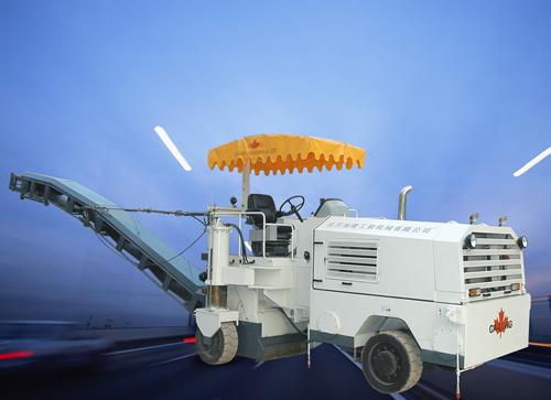 北京加隆CLX1000型铣刨机