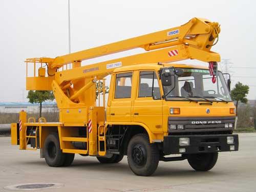 杭州爱知HYL5102JGK混合式高空作业车高清图 - 外观