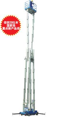 赛奇多桅柱式平台高清图 - 外观