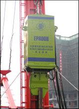 振中DZM100/DZM180/YZM04/EP800H液压振动锤高清图 - 外观