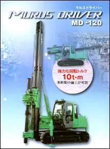 振中MD30 MD50/MD55/MD60/MD120中空式多功能钻孔机高清图 - 外观