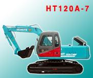 恒特HT120A-7履带式挖掘机