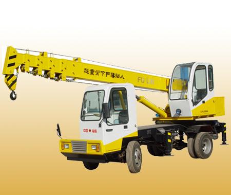 山东福临QLY3050A轮式起重机