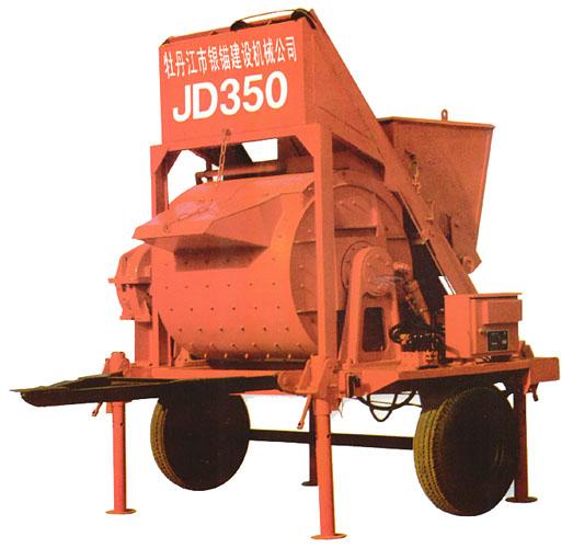银锚JD350/JD500混凝土搅拌机高清图 - 外观