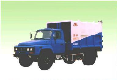 象力NZ5100ZXY车箱可卸式压缩垃圾车高清图 - 外观