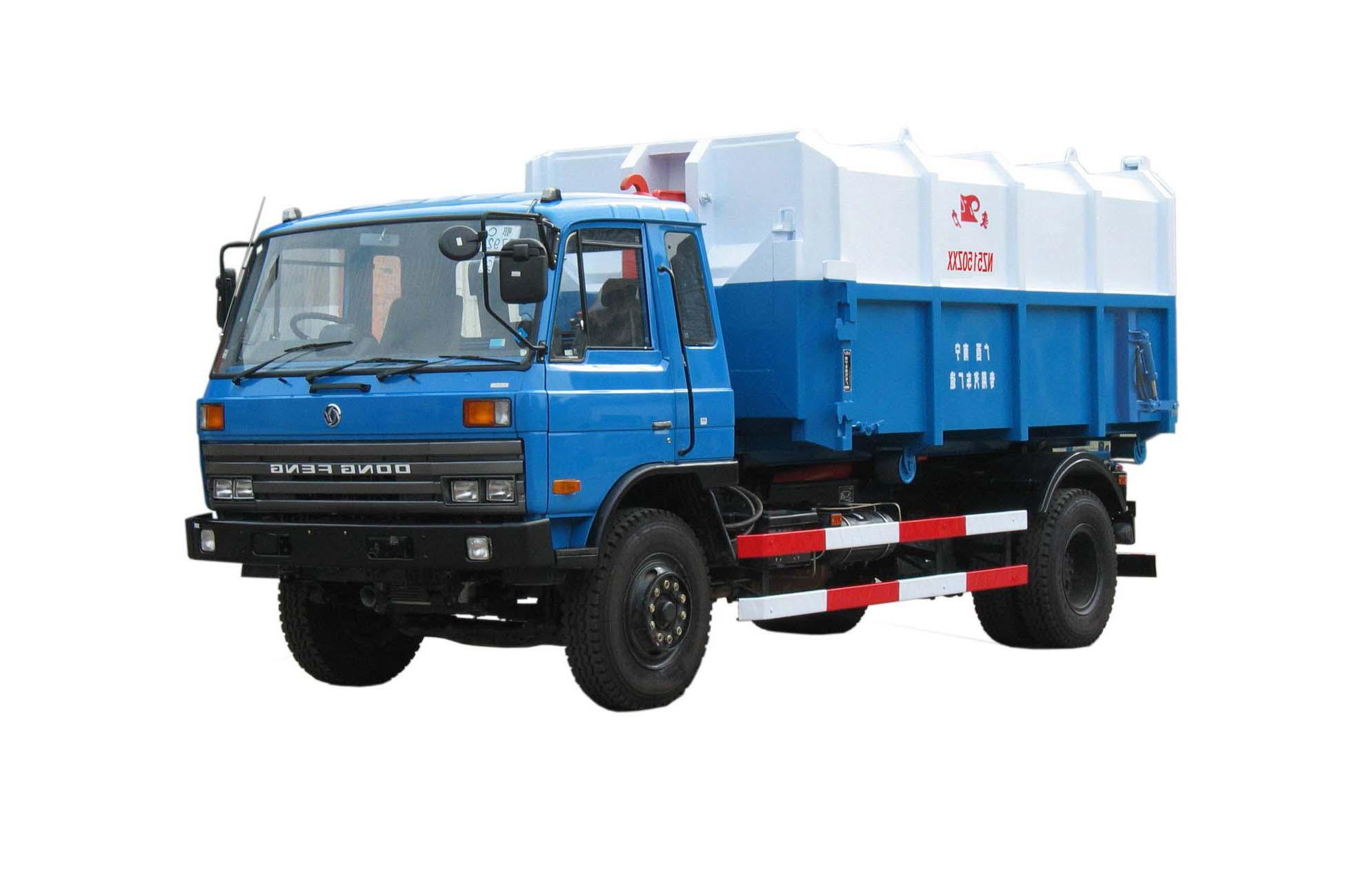 象力NZ5150ZXX车箱可卸式垃圾车高清图 - 外观
