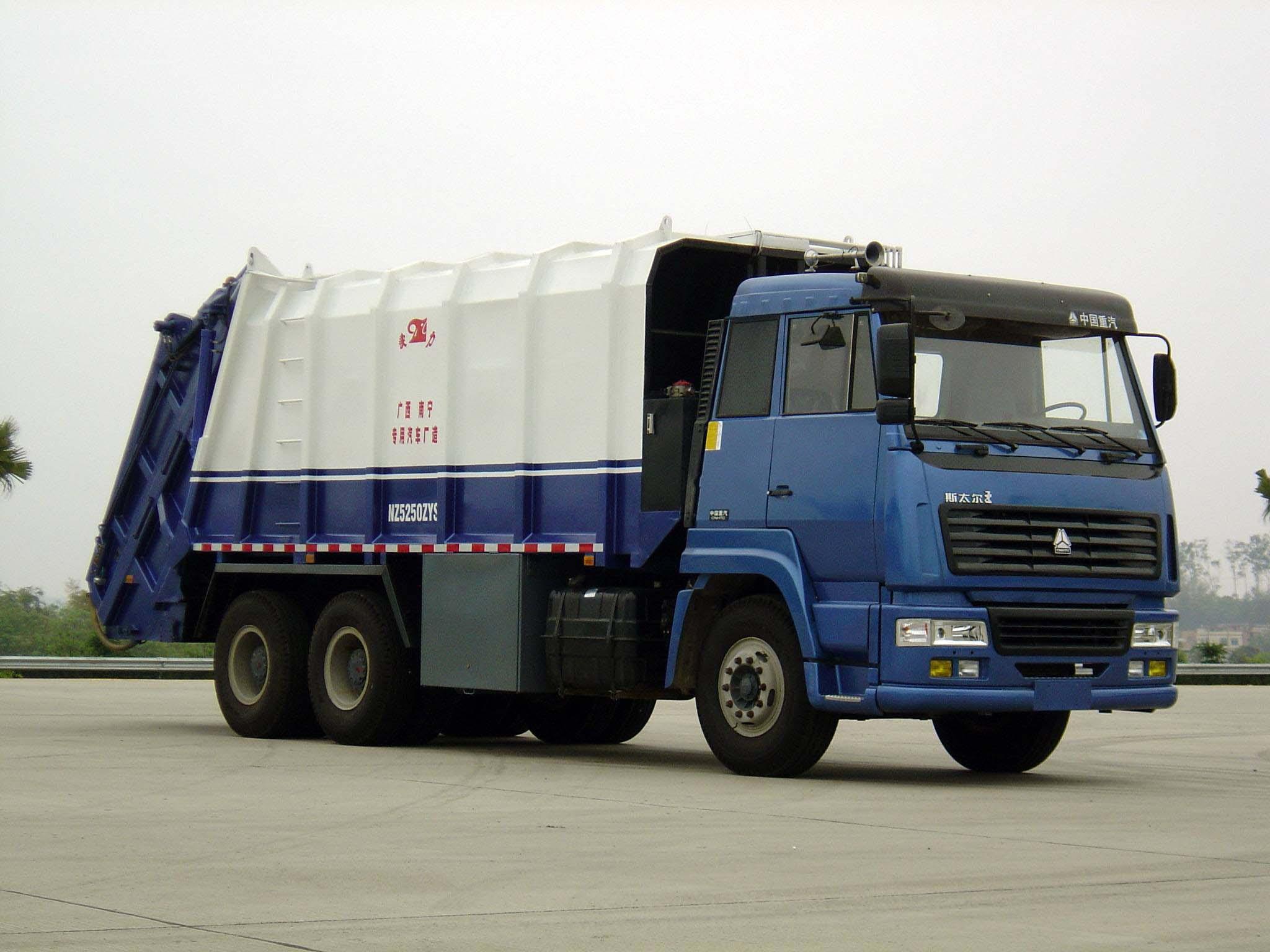 象力NZ5250ZYS压缩式垃圾车高清图 - 外观