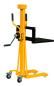 虎力LS型手摇式堆高车高清图 - 外观