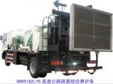 恒润高科HHR5162LYH高速公路路面综合养护车