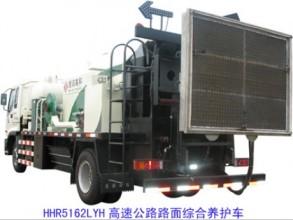 恒润高科HHR5162LYH高速公路路面综合养护车高清图 - 外观