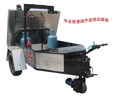 易山重工CLYJ-TA1800多功能热再生修补机(进口蓝光热辐射技术快速加热快速修补)