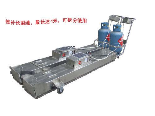 易山重工ESNJ-L1×8手拉加长型热再生修补机(热补)