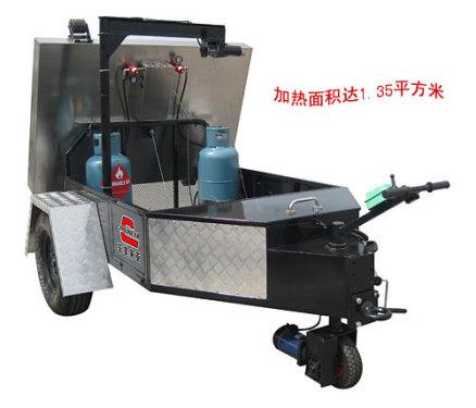 易山重工CLYJ-TA1600拖挂自走型热再生修补机