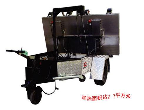 易山重工CLYJ-TA3200拖挂自走型热再生修补机