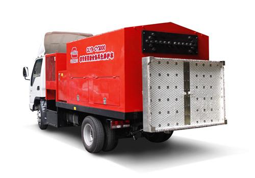 易山重工CLYB-2000Ⅳ沥青路面热补车