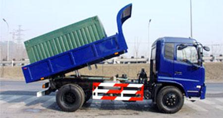 亚洁BQJ5120ZLJE型自卸式垃圾车高清图 - 外观