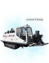 徐工XZ500水平定向钻