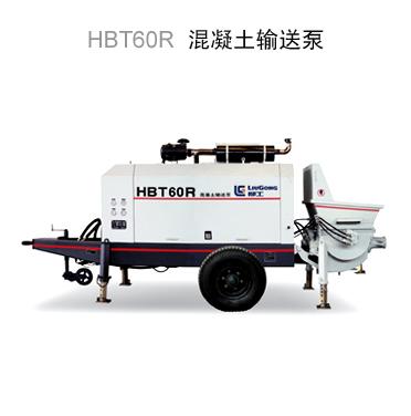柳工HBT60R混凝土输送泵高清图 - 外观