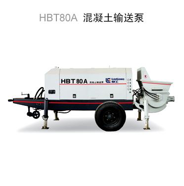 柳工HBT80A混凝土输送泵高清图 - 外观