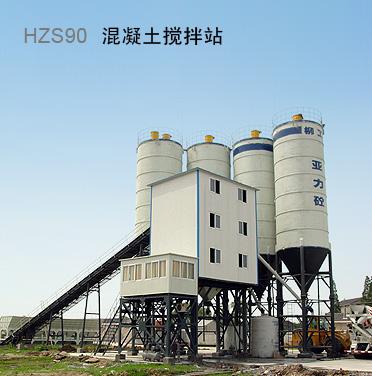 柳工HZS90混凝土搅拌站高清图 - 外观