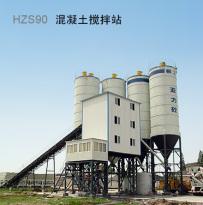 柳工HZS90混凝土搅拌站