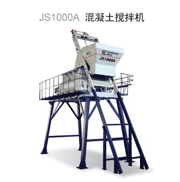 柳工JS1000A混凝土搅拌机高清图 - 外观