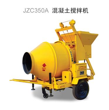 柳工JZC350A混凝土搅拌机高清图 - 外观