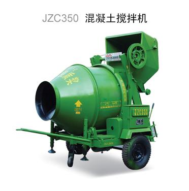 柳工JZC350混凝土搅拌机高清图 - 外观