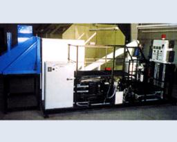 VSS聚合物改性沥青站