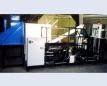 VSS聚合物改性沥青站高清图 - 外观