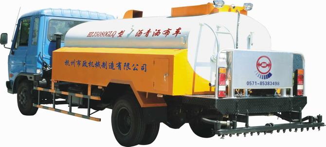 杭州市政HZJ5080GLQ沥青洒布车高清图 - 外观