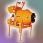 北山JZM型锥型反转出料混凝土搅拌机高清图 - 外观