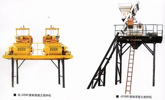 双丰WJ80/80混凝土搅拌机高清图 - 外观